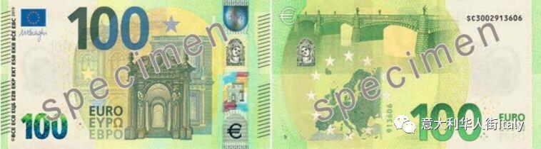 新版100欧元和200欧元纸币正式公布 意国新闻 第1张