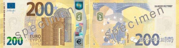 新版100欧元和200欧元纸币正式公布 意国新闻 第2张