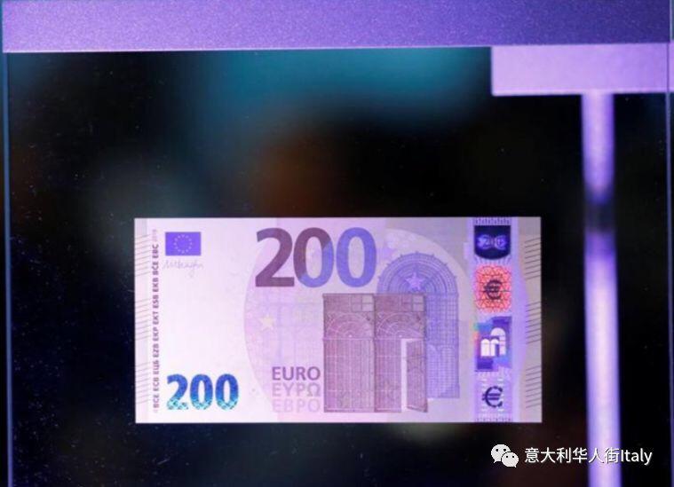 新版100欧元和200欧元纸币正式公布 意国新闻 第3张