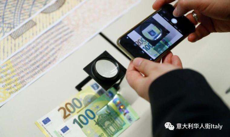 新版100欧元和200欧元纸币正式公布 意国新闻 第5张