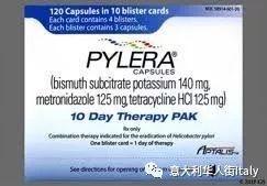 好消息:意大利根治胃炎幽门螺杆菌新药PYLERA上市