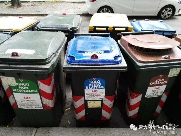 不知道垃圾怎么分类?都灵使用新智能APP帮你忙,有中文的哦!