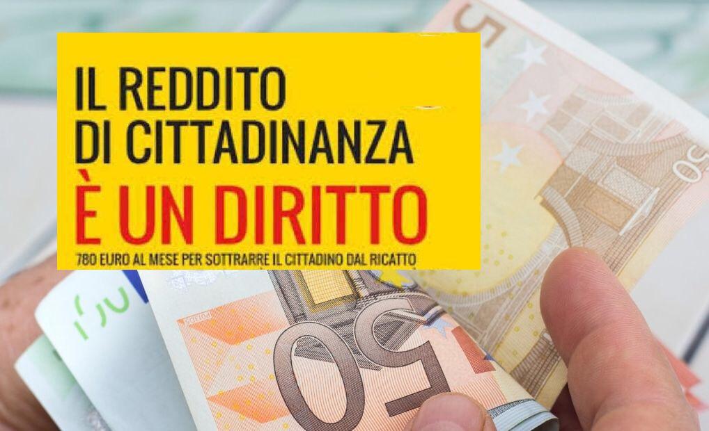 迪马约:移民也可领每月780欧