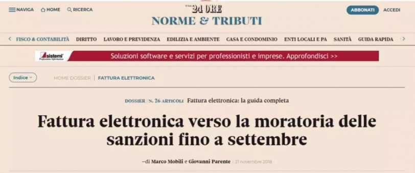 2019年,意大利将强制执行电子发票! 每笔交易直接发税务局!