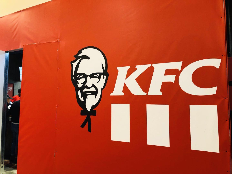 佛罗伦萨PRATO普拉多首家KFC即将开业! 意国新闻 第1张