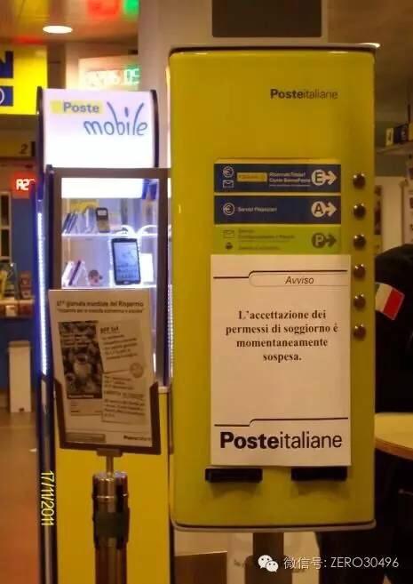 意大利语单词-去邮局邮寄居留模拟对话篇 意语学习 第4张