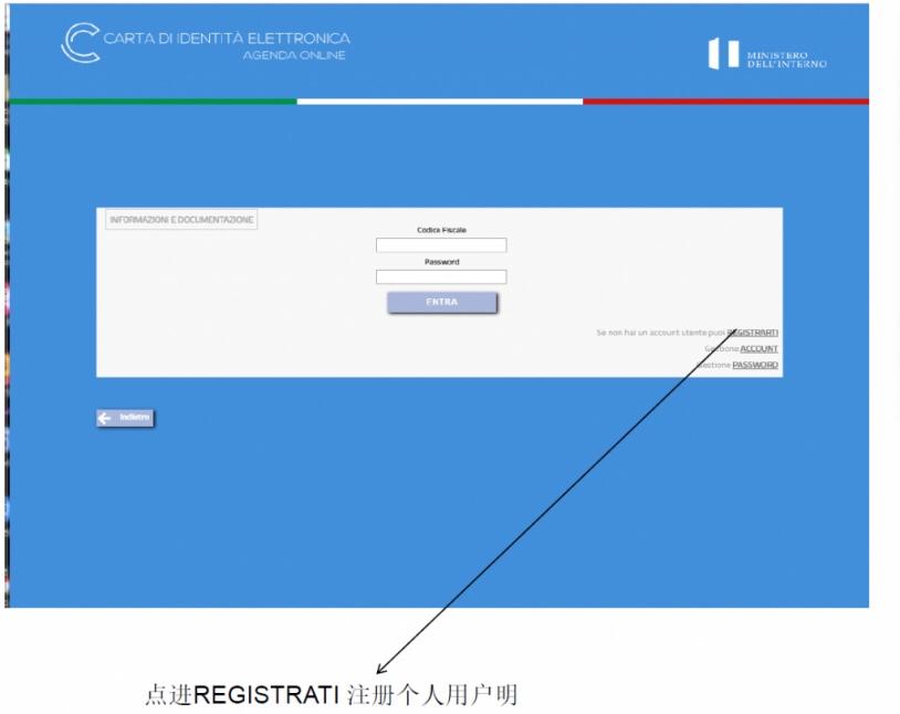 最新教程 教你如何预约意大利电子身份证CIE 生活百科 第2张