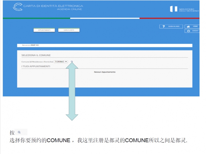 最新教程 教你如何预约意大利电子身份证CIE 生活百科 第8张