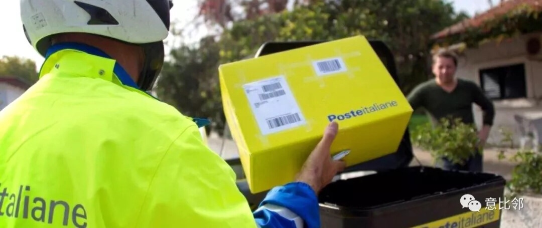 意大利邮政poste italiane  - 邮寄地址解说