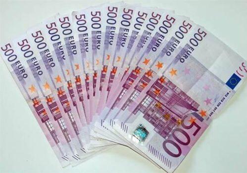 定了! 2019年起,整个欧洲将全面回收500欧纸币! 意国新闻 第1张