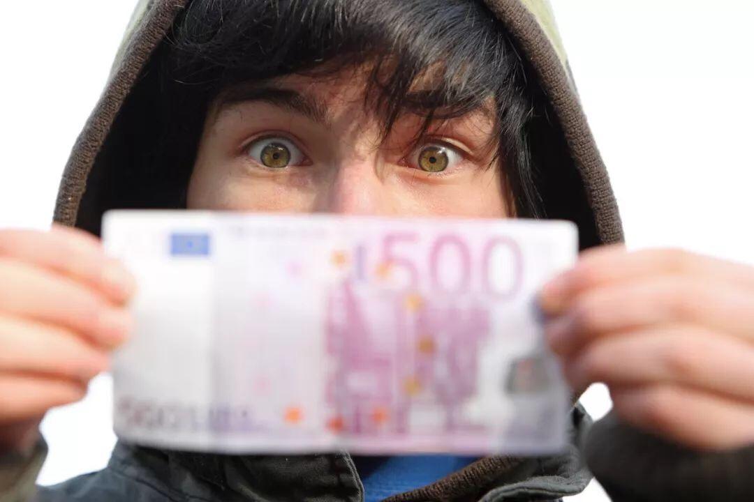定了! 2019年起,整个欧洲将全面回收500欧纸币! 意国新闻 第3张