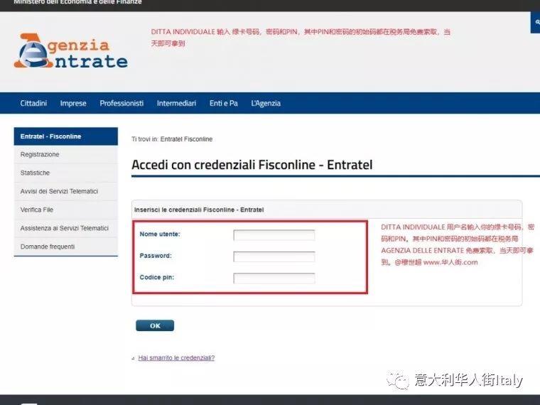 13张图教你在线制作税务局官方免费电子发票(无需下载软件)