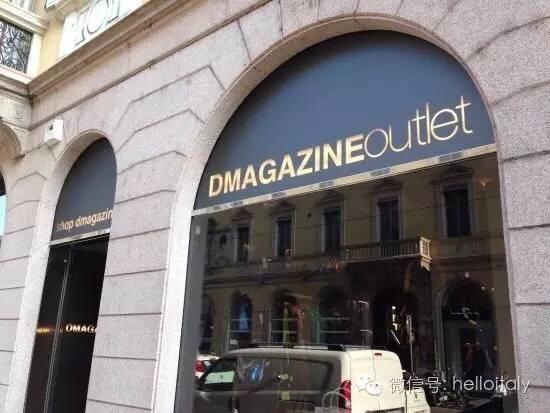 米兰周边打折村Serravalle Designer Outlet指南+攻略 意国杂烩 第13张