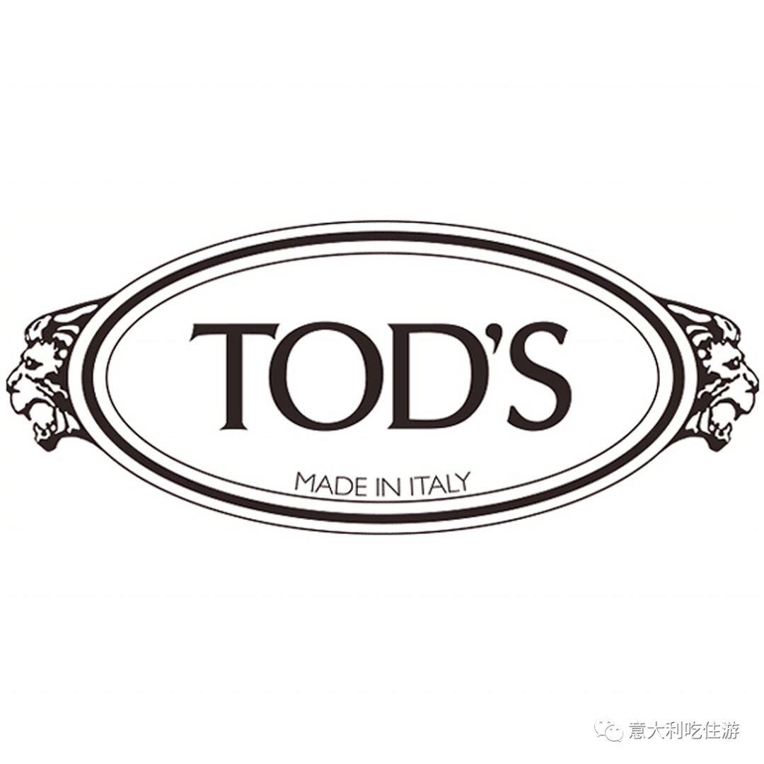 罗马&那不勒斯打折村Tod's Factory Outlet指南+攻略