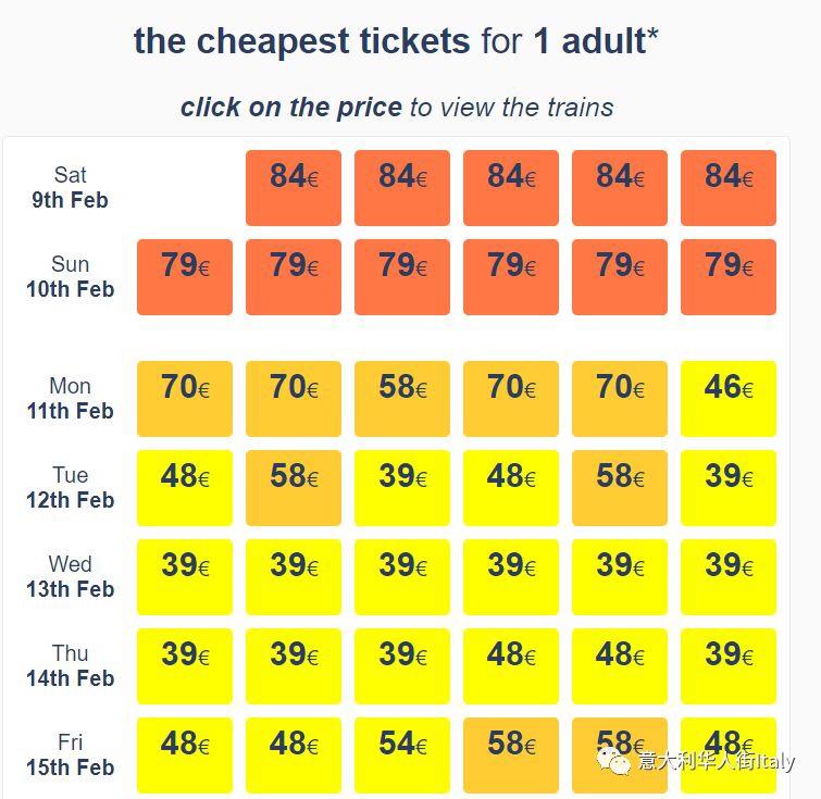 在意大利还在为买张便宜火车票犯愁?这个网站得拥有! 生活百科 第4张