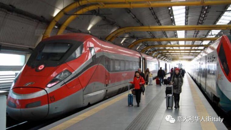 在意大利还在为买张便宜火车票犯愁?这个网站得拥有!