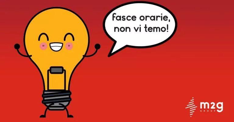 如何在意大利看懂电费单?小编带你详细解释意大利电费… 生活百科 第9张