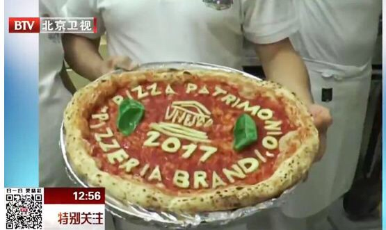 全球美食受欢迎度排名,意大利又赢了! 意国杂烩 第2张