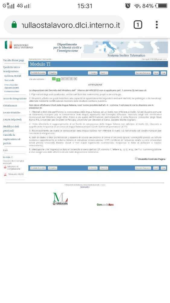 意大利A2考试在线预约跟查询成绩教程[2019年3月更新版] 生活百科 第3张