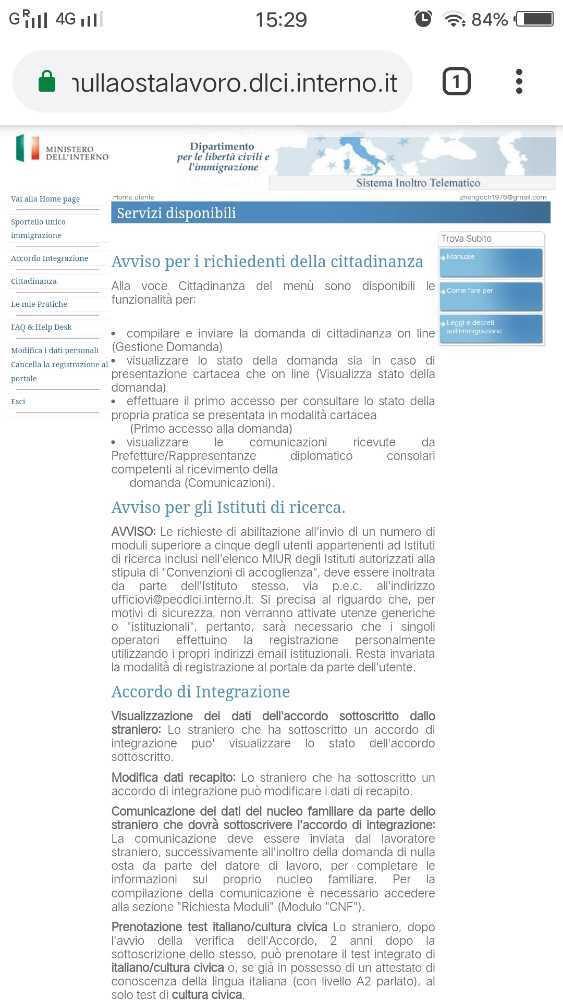 意大利A2考试在线预约跟查询成绩教程[2019年3月更新版] 生活百科 第10张