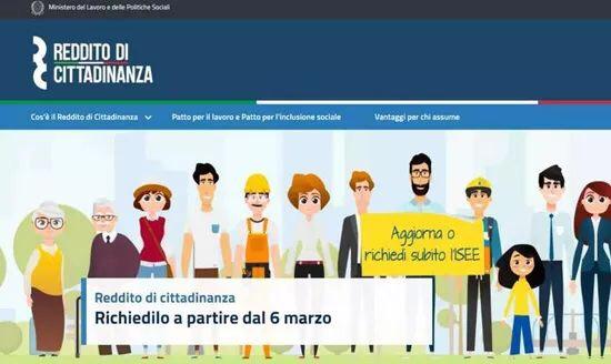 不工作每月也给你发钱 这种好事在意大利开始了? 意国新闻 第1张