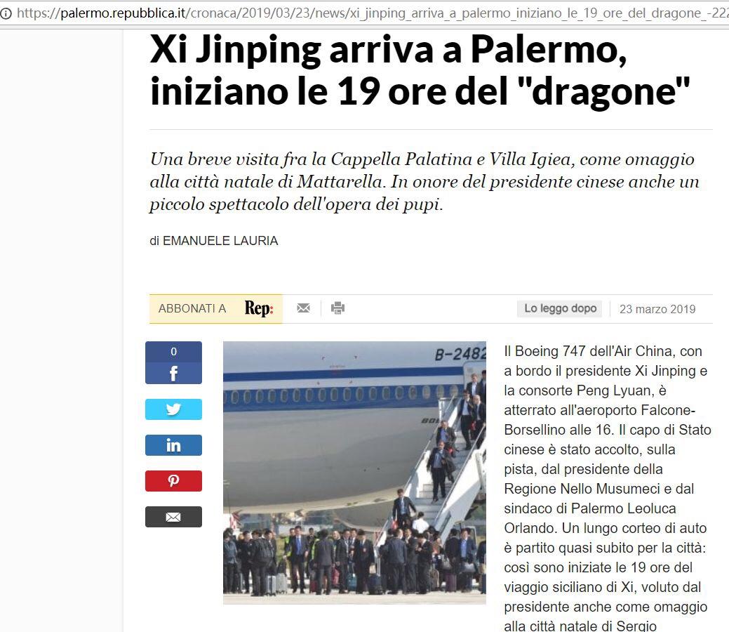 签了!意大利正式加入中国