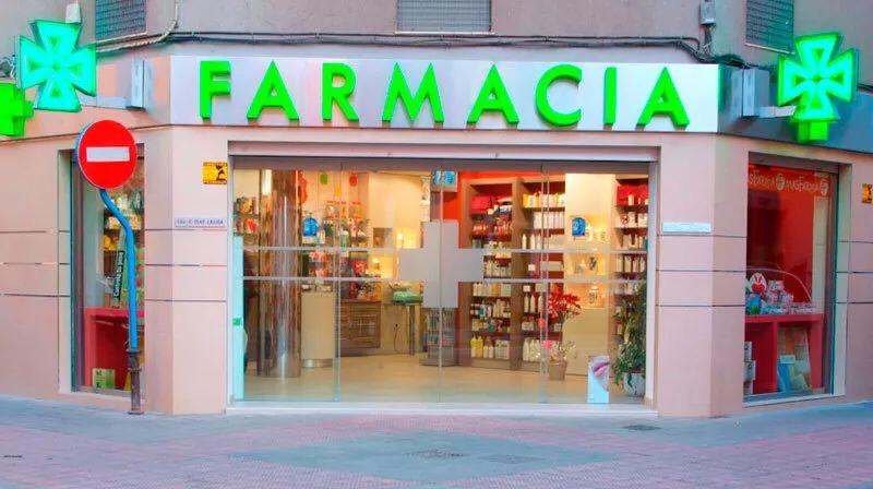 超实用-意大利常用药单-家庭医生&私人医生&急诊就医全攻略-妈妈再也不用担心我生病了! 生活百科 第15张