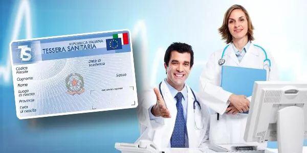 超实用-意大利常用药单-家庭医生&私人医生&急诊就医全攻略-妈妈再也不用担心我生病了! 生活百科 第18张
