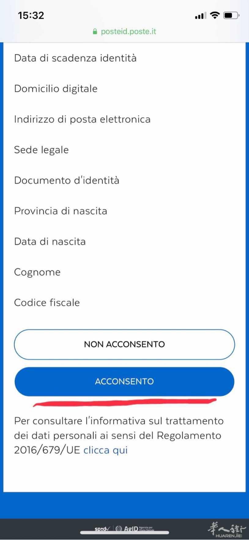 教你如何用邮局SPID在线预约意大利语A2考试 生活百科 第5张