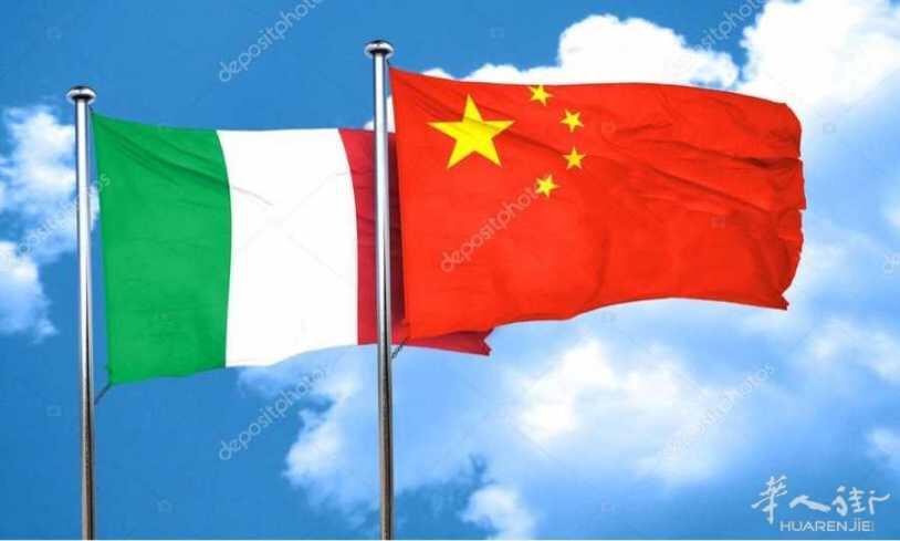 """一直不推行""""落地护照""""的意大利,终于要松口了"""