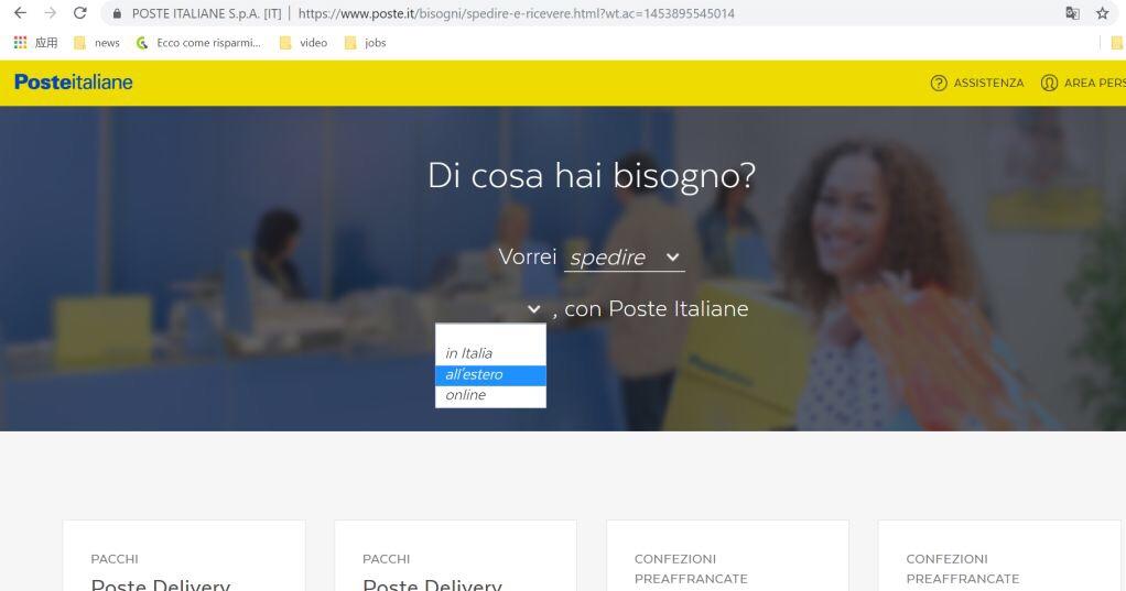 手把手教你,意大利邮局寄物&不排队#小秘籍:一篇关于意大利邮局的干货 生活百科 第26张