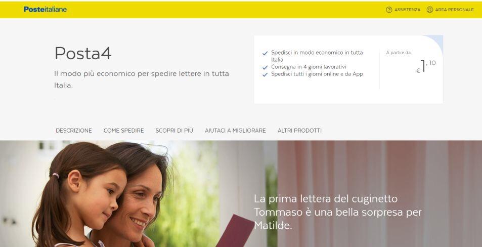 手把手教你,意大利邮局寄物&不排队#小秘籍:一篇关于意大利邮局的干货 生活百科 第28张