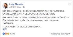 意大利明年IVA税将升至25.2%,2021年直飙26.5%?! 物价将飞涨! 意国新闻 第2张