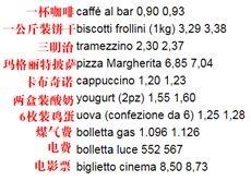 意大利明年IVA税将升至25.2%,2021年直飙26.5%?! 物价将飞涨! 意国新闻 第5张