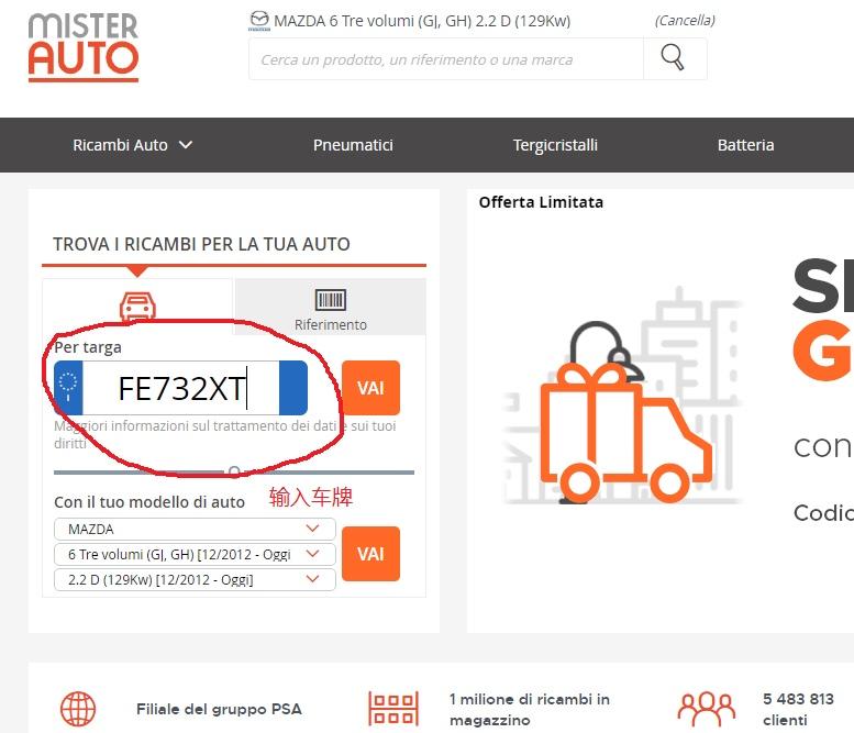 教你如何在意大利省钱给自己的爱车做保养-tagliando 生活百科 第4张