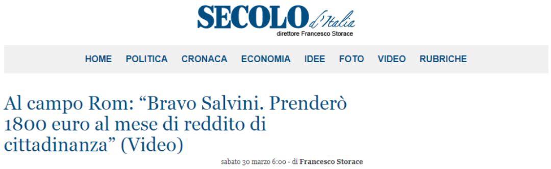 吉普赛人每月可领1800欧国家补贴,全意大利怒了! 意国新闻 第1张