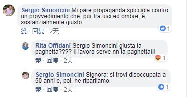 吉普赛人每月可领1800欧国家补贴,全意大利怒了! 意国新闻 第5张