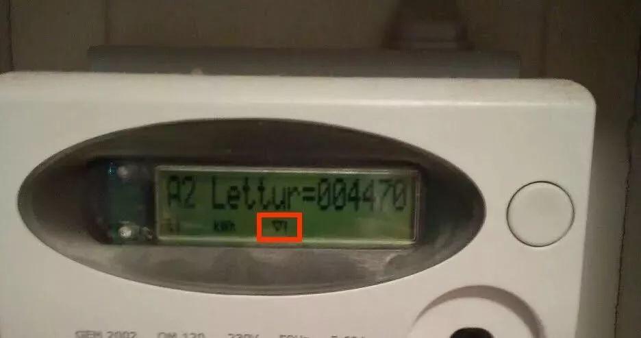 华力能源带你解读电表提示灯