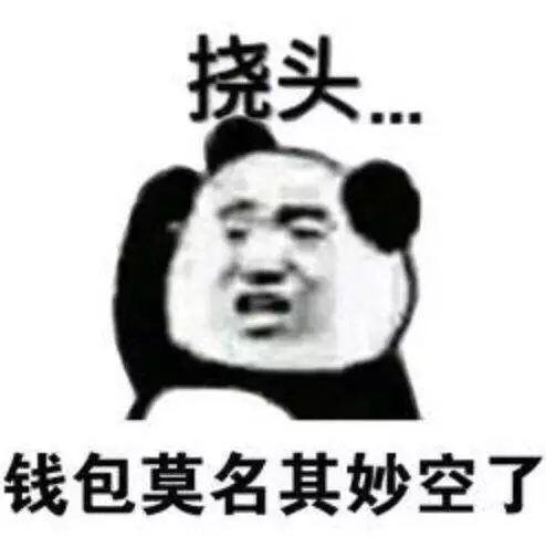 2019中国护照含金量再升值,这些地方都没去过就out了!!