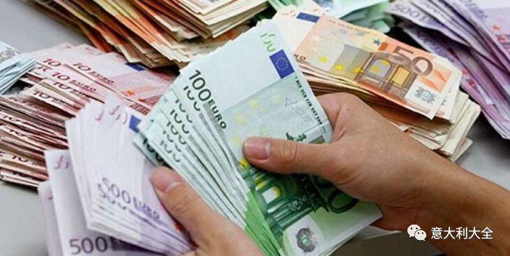 好消息:意大利将要取消支付现金限制,买车或买房将都可以使用现金! 意国新闻 第2张