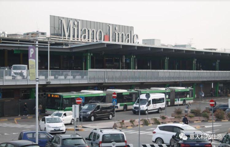 出行提醒:米兰Linate机场夏季关闭 米兰Malpensa机场需提前到达 意国新闻 第2张