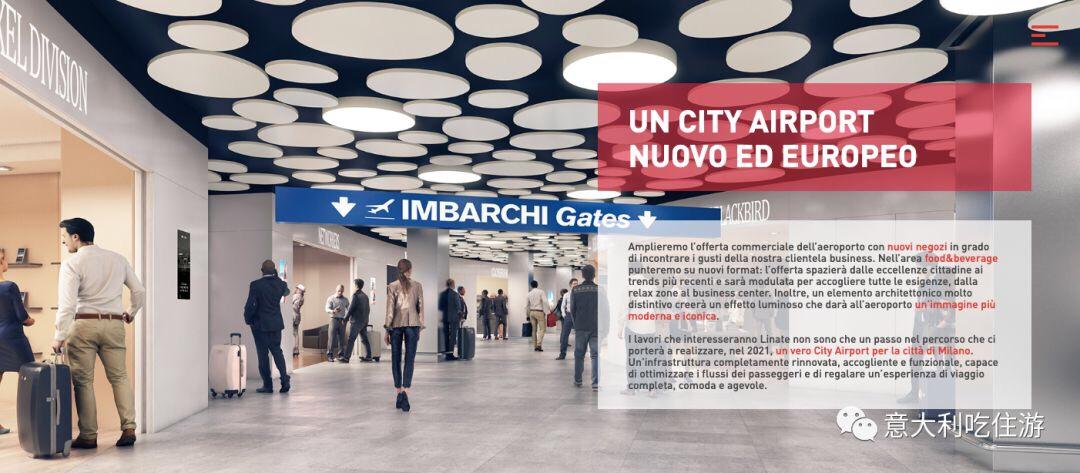 出行提醒:米兰Linate机场夏季关闭 米兰Malpensa机场需提前到达 意国新闻 第4张