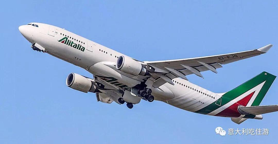 出行提醒:米兰Linate机场夏季关闭 米兰Malpensa机场需提前到达 意国新闻 第5张
