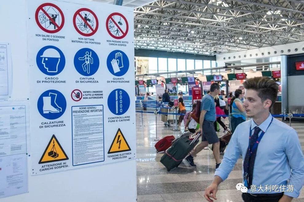 出行提醒:米兰Linate机场夏季关闭 米兰Malpensa机场需提前到达 意国新闻 第12张