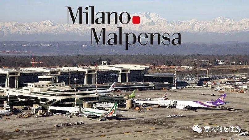 出行提醒:米兰Linate机场夏季关闭 米兰Malpensa机场需提前到达 意国新闻 第14张