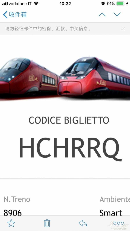 意大利火车ITALO退票教程
