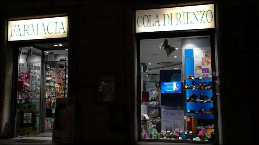 深夜生病怎么办?米兰,罗马,佛罗伦萨24小时药店全图鉴 生活百科 第12张