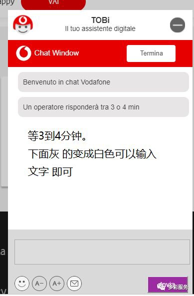 VODAFONE手机卡开通防火墙,防止乱扣费,乱吃钱 生活百科 第7张