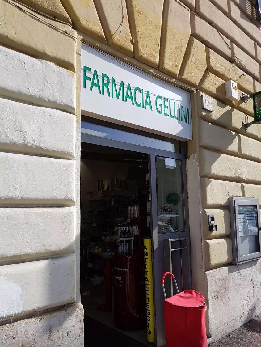 深夜生病怎么办?米兰,罗马,佛罗伦萨24小时药店全图鉴 生活百科 第16张