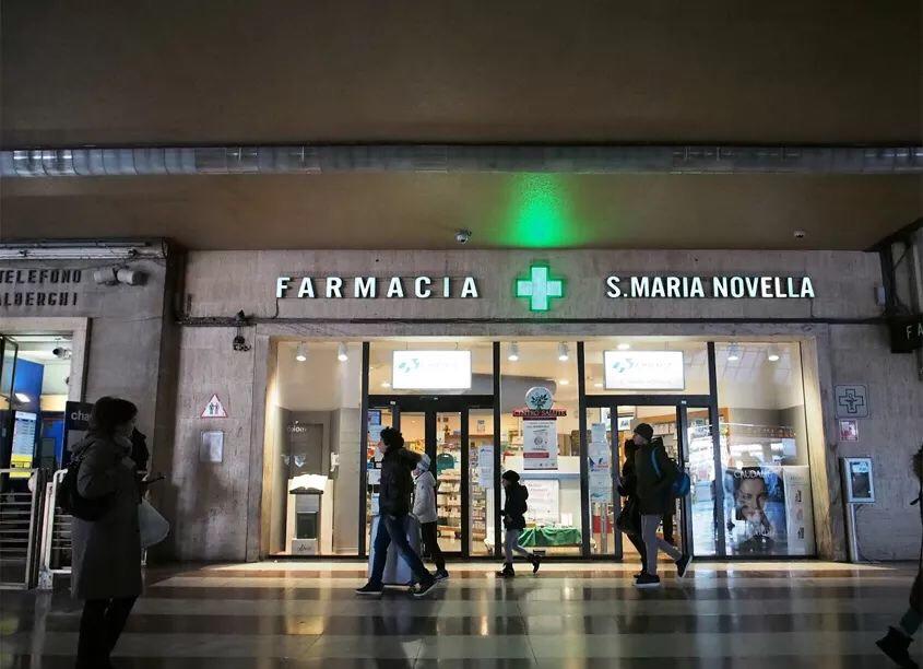 深夜生病怎么办?米兰,罗马,佛罗伦萨24小时药店全图鉴 生活百科 第27张